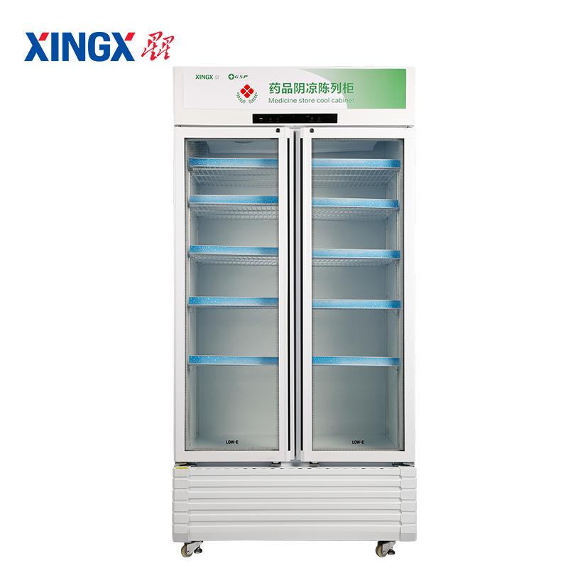 医用冷藏箱/血液冷藏箱(医用冷藏冰箱)